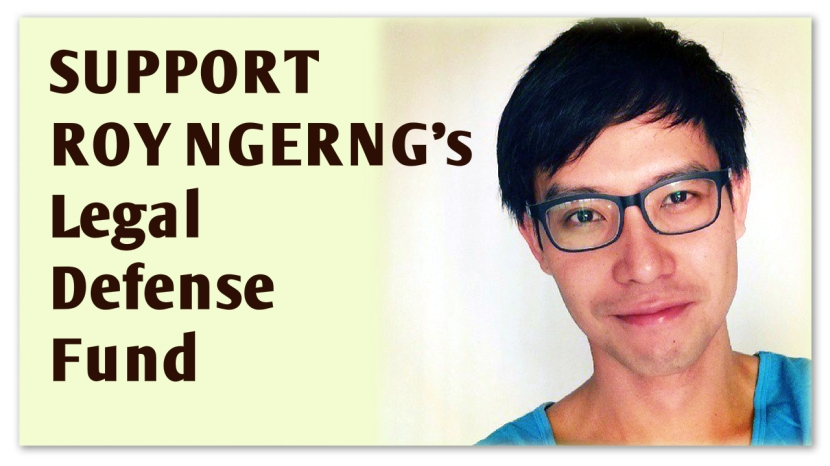 Support Roy Ngerng's Defamation Legal Defense Fund with text