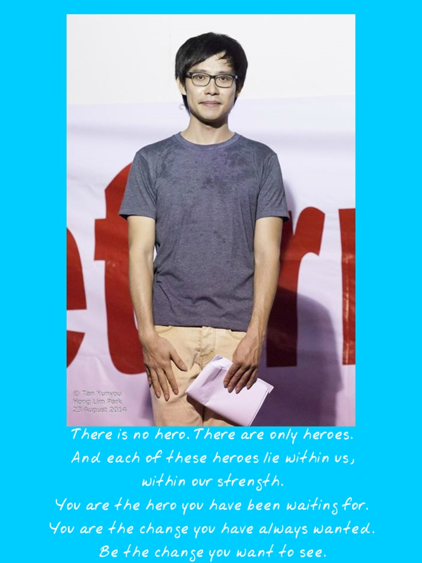 Return Our CPF 3 Poster Roy Ngerng 2 text