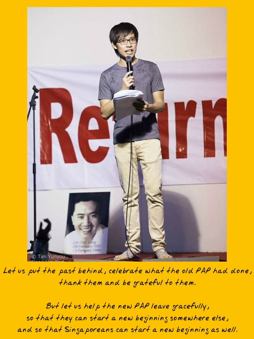 Return Our CPF 3 Poster Roy Ngerng 3 text