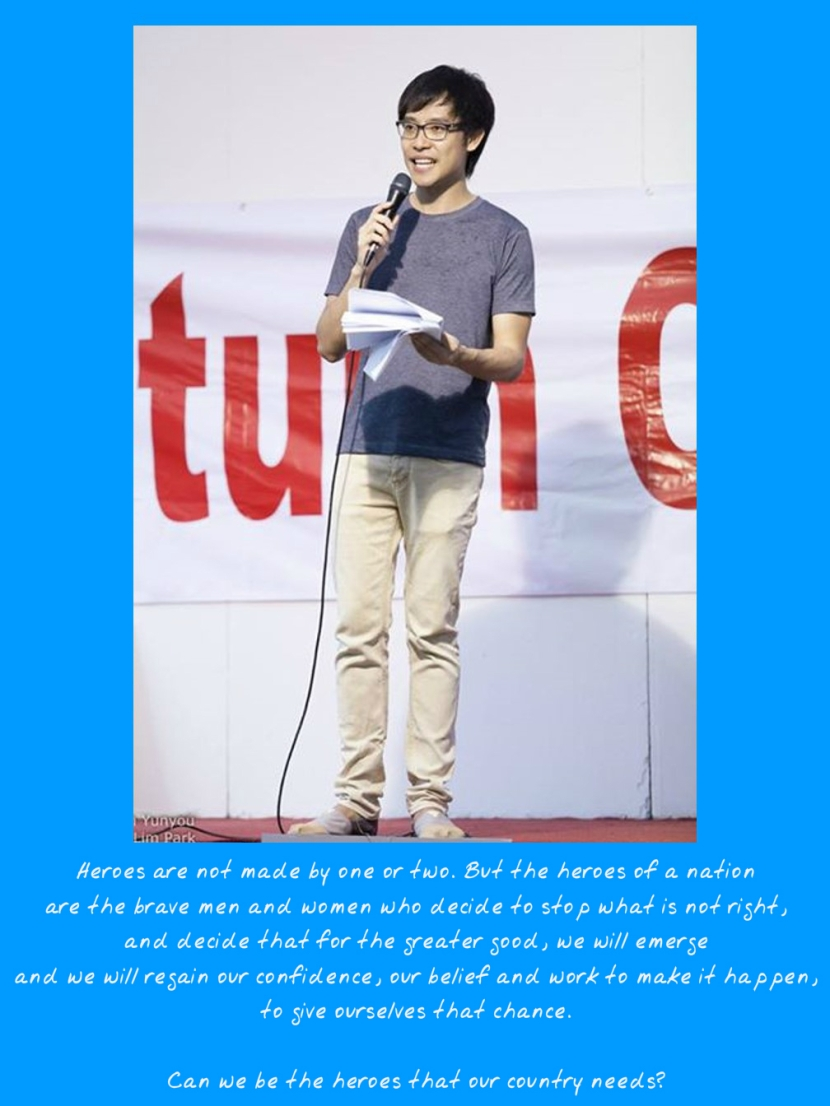 Return Our CPF 3 Poster Roy Ngerng 4 text