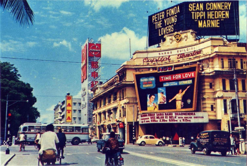 Old Singapore Capitol Theatre