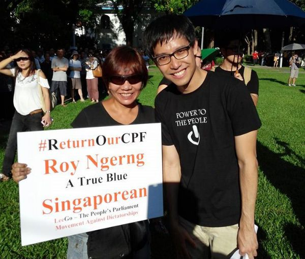 Roy Ngerng Return Our CPF