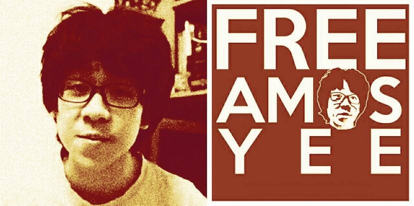 Free Amos Yee 2