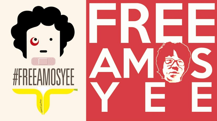 Free Amos Yee Video Poster