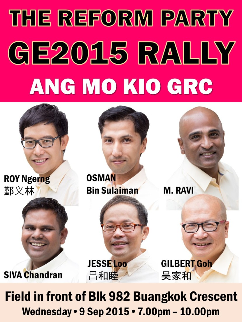 The Reform Party GE2015 Rally 9 September 2015