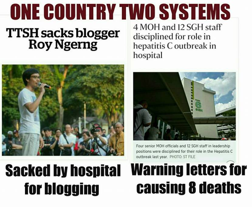 Martyn See One Country Two Systems TTSH sacks blogger Roy Ngerng.jpg