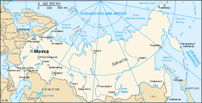 Russia Wikimedia Commons.png