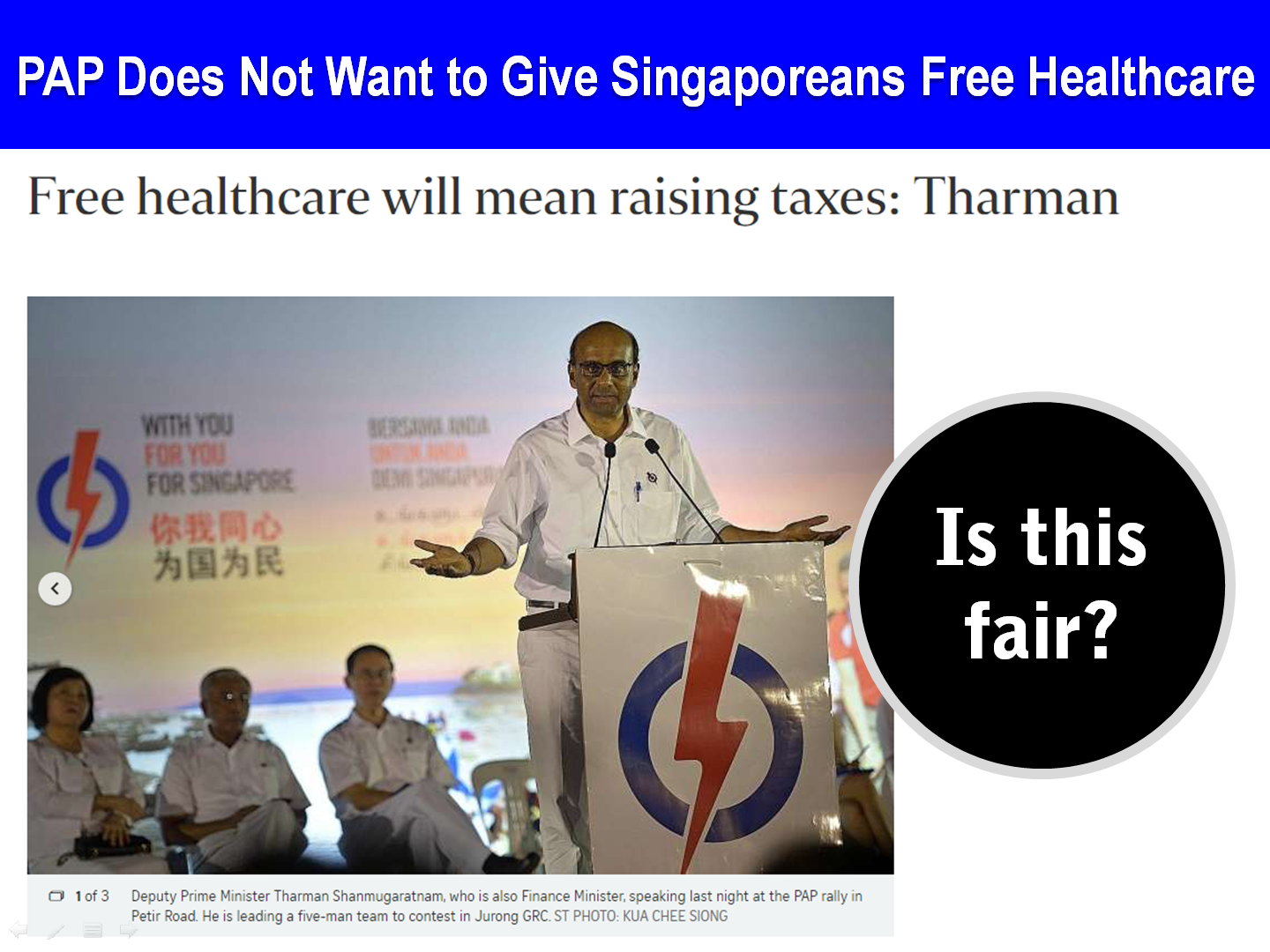 26 PAP Does Not Want to Give Singaporeans Free Healthcare.png